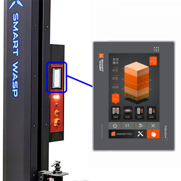 Pallet-wrapping-machine-SMARTWRAP-X-Touch-screen