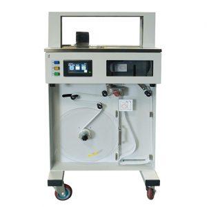 ECOBAND-B4620 Paper & OPP strapping machine