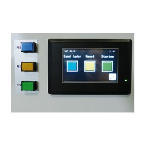 ECOBAND-B4620 Paper & OPP strapping machine touch display