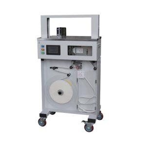 ECOBAND-B4620 Paper & OPP strapping machine price